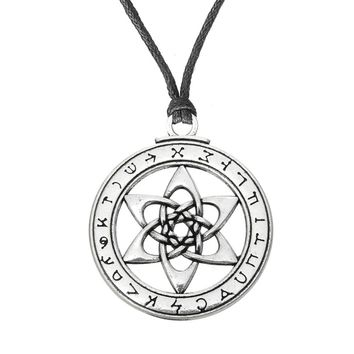 Hermetic Star Necklace