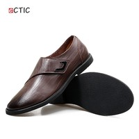 2017 New Arrival Luxury Brand Men Wedding Shoes Groomsman Formal Flats Male Monk Straps Buckle Brogues Shoes Zapatos Hombre