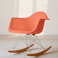 Modernica Fiberglass Arm Shell Rocking Chair | Urban Outfitters