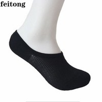 VONEZ9R Feitong 5 Pairs No show Socks Net Socks Fiber Loafer Socks Women Chaussettes Low Cut Iinvisible Socks Calcetines Mujer