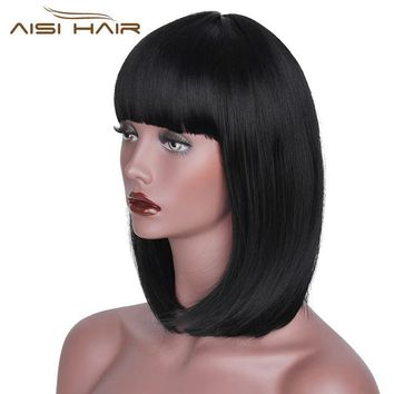 """I'S A WIG""  Women's  Bob Synthetic Wigs With Bangs Short Burgundy Hair"