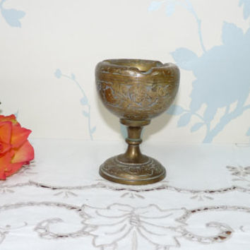 Tall Brass Ashtray, Etched Organic Floral Design, Solid Brass, Heavy, Made in India, Indian Brass, Tobacciana, Barware, Homewares