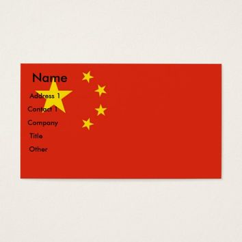 Business Card with Flag of China