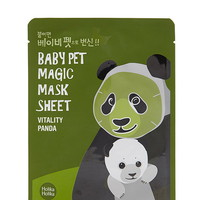 Holika Holika Panda Mask Sheet