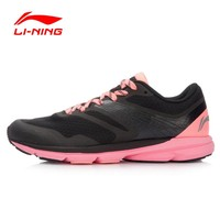Li-Ning Women's Rouge Rabbit 2016 Smart Running Shoes Cushioning SMART CHIP Sneakers LiNing Sports Shoes ARBK086 XYP445