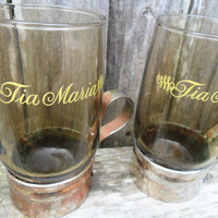 Vintage Tia Maria Coffee Cocktail Glass Set of 4 /Retro 70s Barware