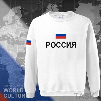 russia hoodies men sweatshirt sweat new streetwear clothing jerseys cotton footballer tracksuit nations russian flag fleece RU