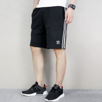"""Adidas"" Fashion Casual Stripe Men Leisure Pants Sweatpants Shorts"