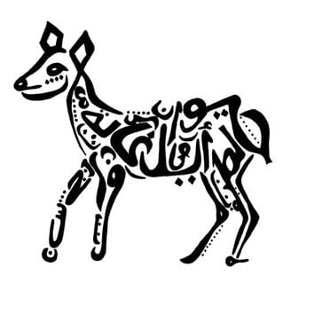 Deer Doe Arabic Art Calligraphy Original Drawing