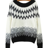 White Geometric Patterns Print Knitted Sweater