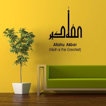 Wall Vinyl Sticker Decal Mural Design Islamic Calligraphy Allahu Akbar Allah Is The Greatest Quote 1255