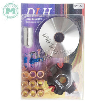 Mortorcycle scooter Moped ATV DLH Variator Kit Front Clutch Drive Pulley For GY6 50cc DIO 50cc 139QMB 139QMA