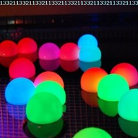 Mood Light Garden Deco Ball (Light up Orb)