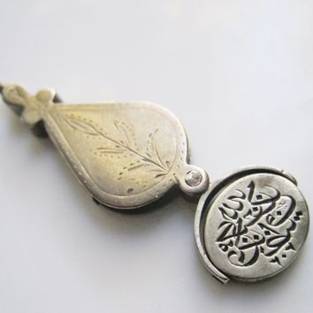 Antique Islamic Silver Seal Pendant with a Hidden Compartment