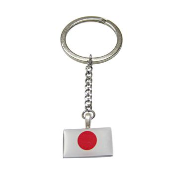 Japan Flag Pendant Keychain