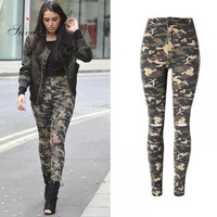 Camouflage High Waist Stretchable Pencil Jeans