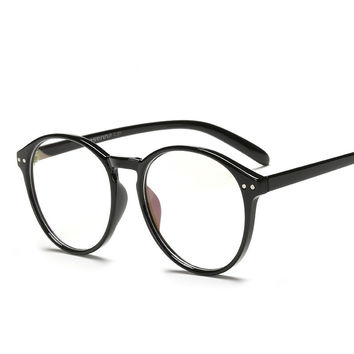 Korean Fashion Glasses Mirror [4915060228]
