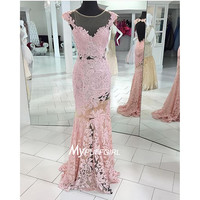 Fit And Flare Pink Illusion Cap Sleeves Prom Dress With Keyhole Open Back
