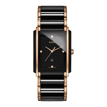 Rado Integral Jubile Two-tone Black Ceramic and Rose Gold Mens Watch - R20207712