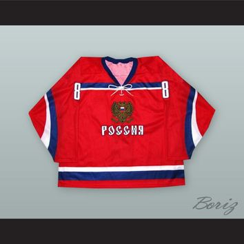 Alexander Ovechkin 8 Russia National Team Hockey Jersey