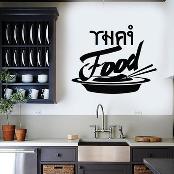 Vinyl Wall Decal Thai Food Cuisine Fast Food Kitchen Window Art Stickers Mural (ig5510)