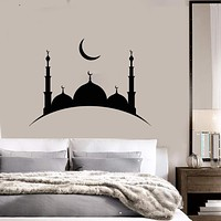 Vinyl Wall Decal Islam Mosque Muslim Religion Arabic Art Stickers Unique Gift (630ig)