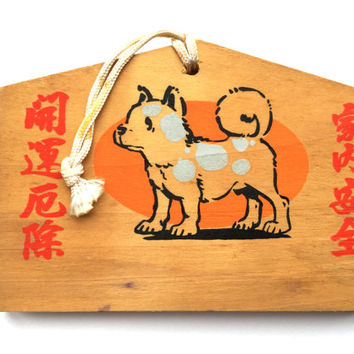 Japanese Wood Plaque - Ema - Dog - Shrine - Ise Grand Shrine - Lucky Charm - E4-6
