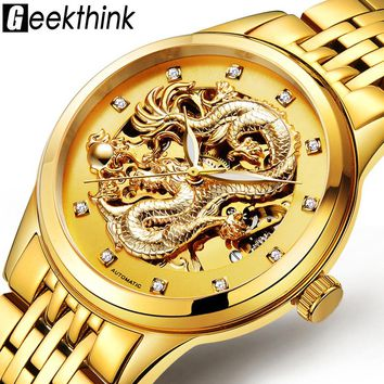 Dragon Antique Design Automatic Watch Skeleton Vintage Gold Stainless steel Band