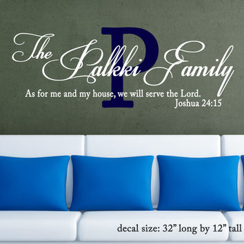 My House Will Serve the Lord Wall Vinyl Decal Sticker Joshua Scripture Family Room