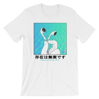 Original Not Chinese Knockoff TVCS | Short-Sleeve Unisex T-Shirt