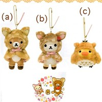San-X Deer Rilakkuma's Homemade Pie Plush with Key Chain