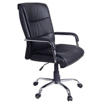 Faux Leather Office Chair | HomeSuperstore