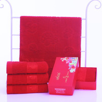 Bedroom Hot Deal On Sale Cotton Gifts Red Towel [6381778502]