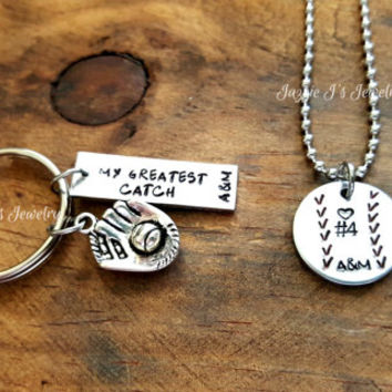 Hand Stamped Baseball Keychain & Necklace Set, Baseball Player, Hand Stamped Baseball Player Gift, My Greatest Catch His and Hers Gift Set