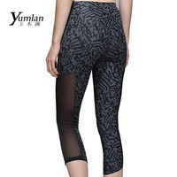 New Mid-Calf  Gym Women's Sports Leggings Fitness Workout Trousers Star Printing Running Sport Pants Elasticity Jeggings