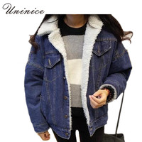 Hot New Koreanv Autumn Winter Women Jacket Coat Warm Fleece Denim Jeans Jacket Coat Plus Oversize Size Blue Coat Jacket for Lady
