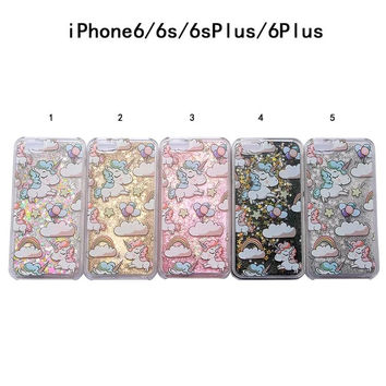 Cartoon Unicorn Horse Cover Dynamic Paillette Glitter Stars Water Dynamic Liquid Case for iPhone SE 5 5S 5C & 6 6S & 6 6S Plus