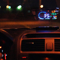 Heads Up Display for Car @ Sharper Image