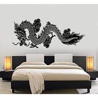 Vinyl Wall Decal Chinese Flying Dragon Fantasy Asian Style Stickers Unique Gift (1358ig)