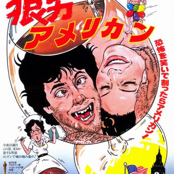 An American Werewolf in London (Japanese) 11x17 Movie Poster (1981)