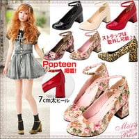 Rakuten: 7cm heel round toe ankle belt pumps- Shopping Japanese products from Japan