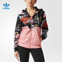 """Adidas"" Multicolor Retro Geometric Print Long Sleeve Sportswear Zip Hooded Windbreaker Coat"