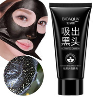 Black Head Mud Facial Mask Face Skin Care Suction Nose Blackhead Remover Acne Blackhead Treatment Masks Peeling Peel off