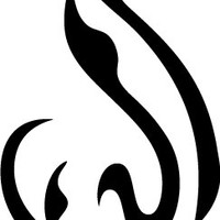 """Arabic Symbol for love Vinyl Wall Art Die cut vinyl sticker decal 6.75"""" x 12"""" In multiple of different colors"""
