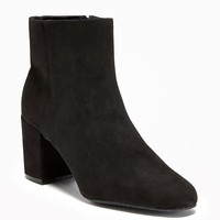 Sueded Ankle Boots for Women | Old Navy