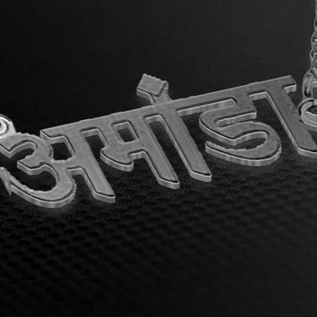 Hindi silver two name necklace