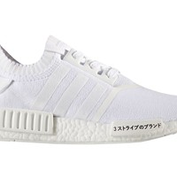 "Japan Boost ""Triple White"" by Adidas"