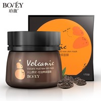Volcanic mud facial mask