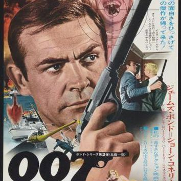 From Russia With Love Japanese movie poster Sign 8in x 12in