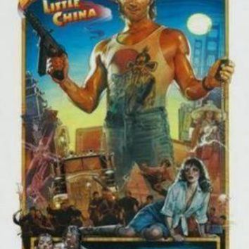 Big Trouble In Little China poster 16in x24in